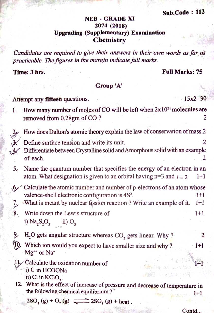 NEB(HSEB) grade 11 physics supplementary questions paper