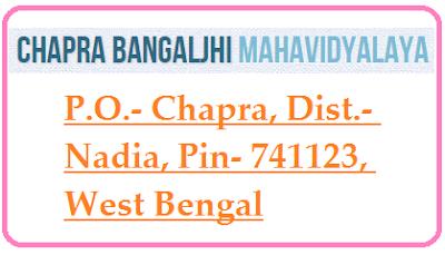 Chapra Bangaljhi College