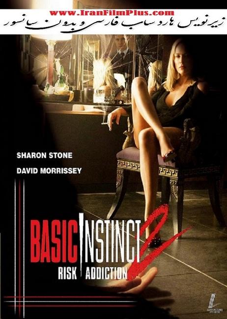 دانلود فیلم سکسی Basic Instinct 2
