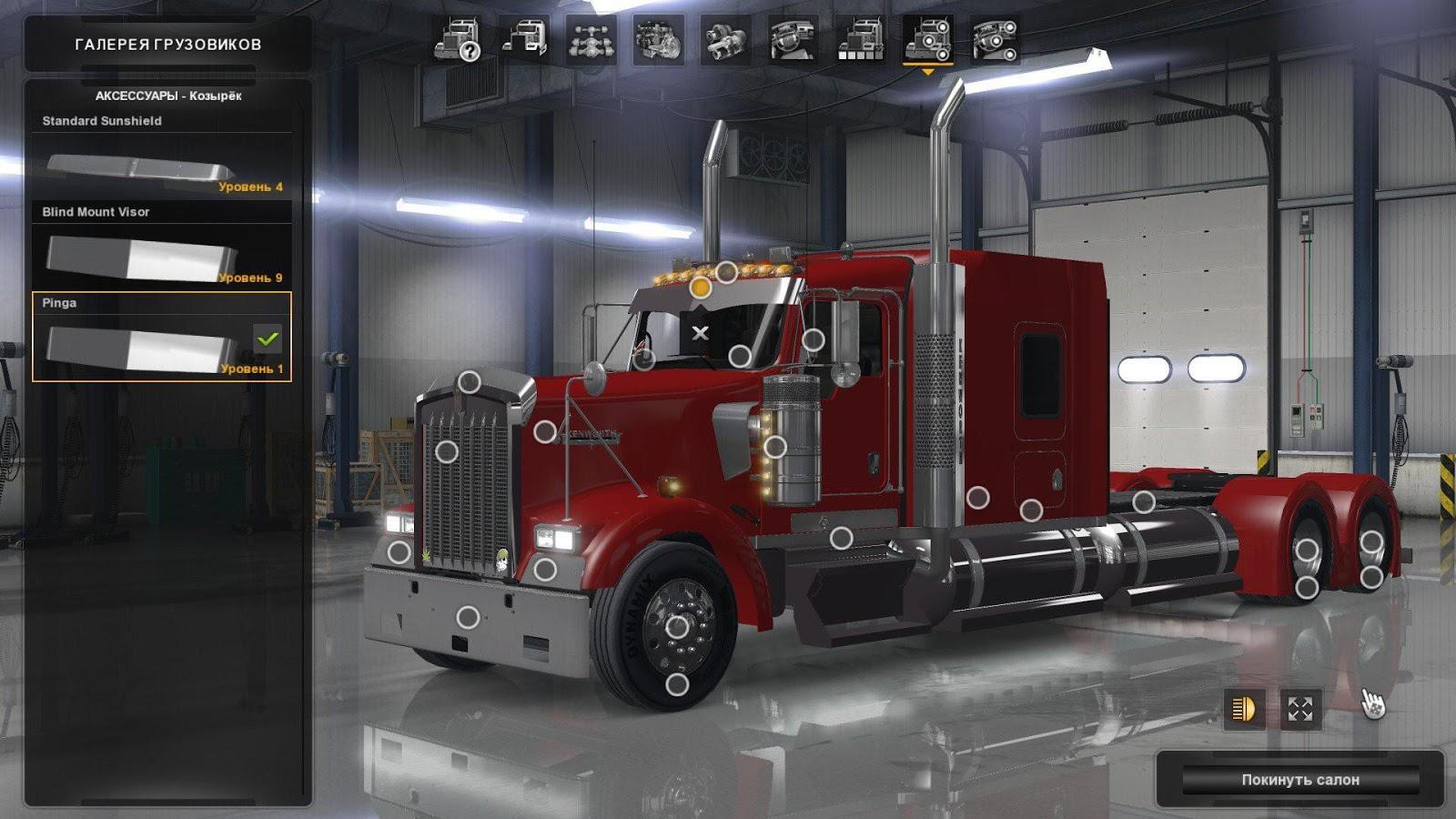Caminh 227 O Kenworth W900 V 1 3 American Truck Simulator