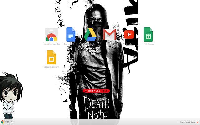 Death Note L Ryuzaki Theme FOR Chrome 2017