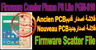Firmware-Condor-Plume-P8-Lite-PGN610