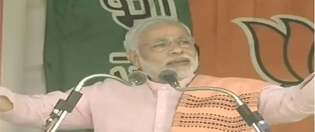 Modi, Public, Meeting, Congress, Baneshwar Dham, Bhilwara,