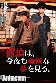 Cảnh Trưởng Vô Luật - Career –Okite Yaburi no Keisatsushochou 2016 Poster