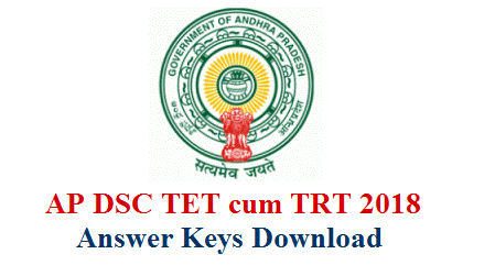 Andhra Pradesh Teachers Recruitment Exam known as AP DSC 2018 Exams Held from 24.12.2018 Answer Keys Download Here ap-dsc-tet-cum-trt-2018-exam-answer-keys-telugu-hindi-english-maths-science-social-download