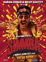 Bollywood Most Awaited movie Simmba, Lear star Ranveer Singh, Sara Ali Khan