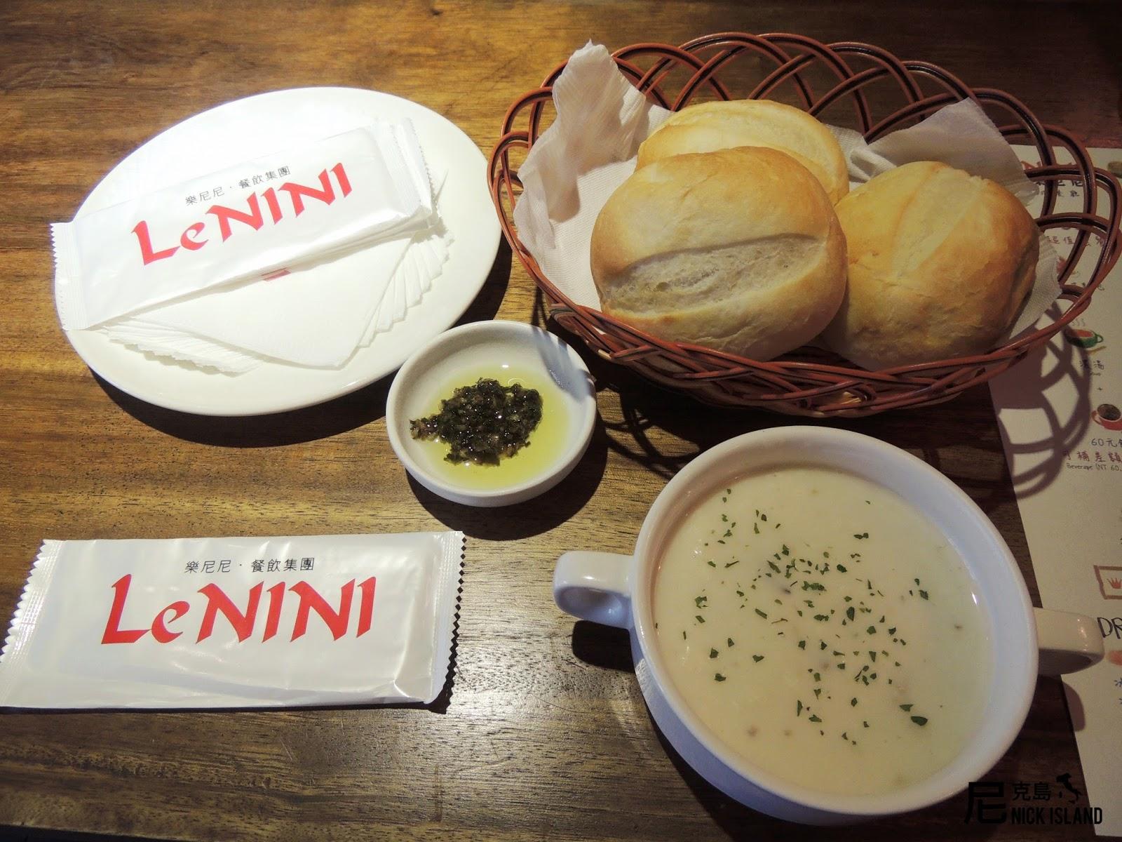 樂尼尼LeNINI義式料理