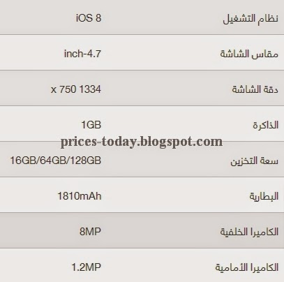 iphone 6 price in egypt