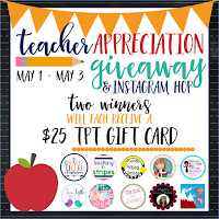 Teacher Appreciation ~ Giveaway