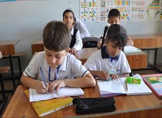 نتيجة الصف الثاني والثالث الابتدائي الترم الثاني 2018 من خلال بوابة التعليم الأساسي قريبًا