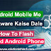 Android Mobile Me Software Kaise Dale – Full Guide