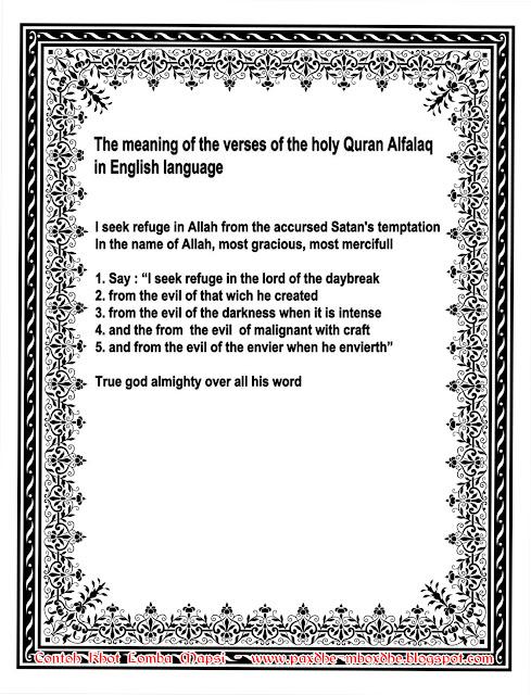 Terjemah QS Al-Falaq Bahasa Inggris