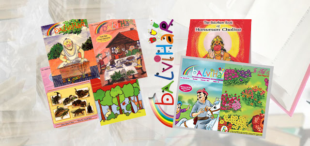 Balvihar Magazine for Kids