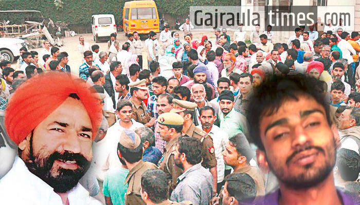 ksk-academy-gajraula-murder