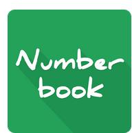 برنامج Number book نمبر بوك للاندرويد والايفون 2017