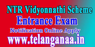 NTR Vidyonnathi Scheme Entrance Exam 2016 Notification Online Apply