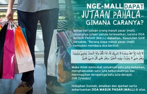 Lafadz Doa Masuk Pasar / Mall [Arab, Latin, Audio, Arti] Sunnah