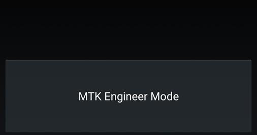 MTk Engineer APP V1 4 latest update Add LTE Switcher feature - TEKNOKIA