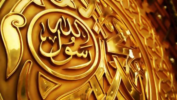 Mengenal Ciri Ketampanan Dan Kesempurnaan Fisik Rasulullah