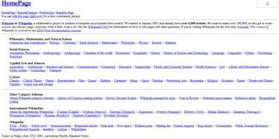 wikipedia-ilk-görüntüsü
