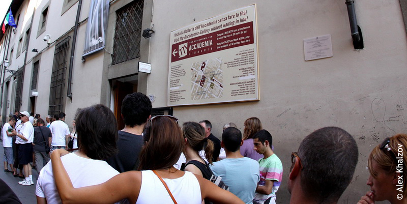 Очередь во Флоренции