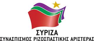ΣΥΡΙΖΑ ΠΙΕΡΙΑΣ - ΝΑΙ ΣΤΗΝ ΘΕΜΑΤΙΚΗ ΕΒΔΟΜΑΔΑ ΓΙΑ ΤΙΣ ΕΜΦΥΛΕΣ ΤΑΥΤΟΤΗΤΕΣ