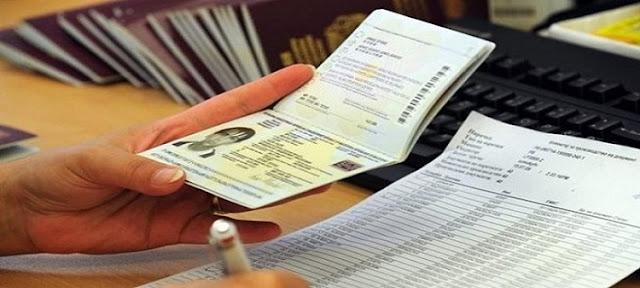 Θεσπρωτία: Ιδιαίτερα οργανωμένο και αποδοτικό το Τμήμα Διαβατηρίων της Αστυνομικής Διεύθυνσης Θεσπρωτίας