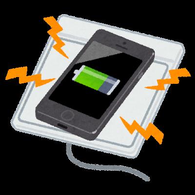 スマートフォンのワイヤレス充電のイラスト