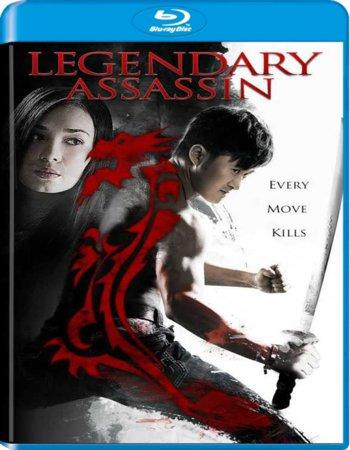 Legendary Assassin (2008) Dual Audio Hindi 720p BluRay