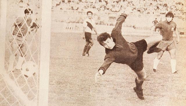 Ecuador y Chile en Clasificatorias a México 1970, 3 de agosto de 1969