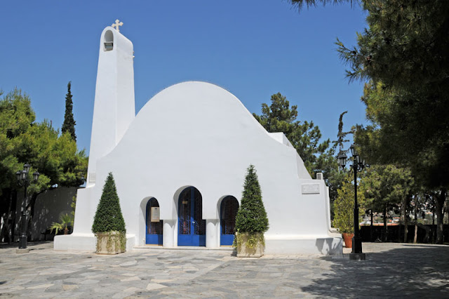 Αγία Σκέπη Παπάγου