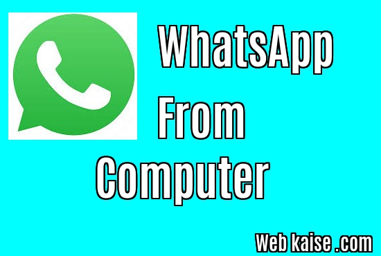 Use whatsapp from pc