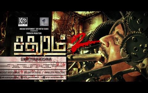 Sadhuram 2 Full Movie Download HD DVDRip Torrent