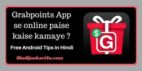 Grabpoints App se online paise kaise kamaye