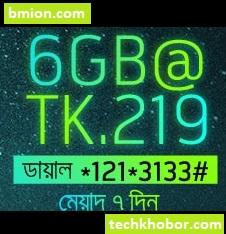 Grameenphone-6GB-7Days-219Tk-gp-Internet-Data-Offer