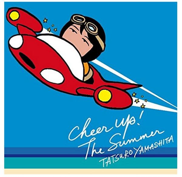 [Single] 山下達郎 – CHEER UP! THE SUMMER (2016.09.21/MP3/RAR)