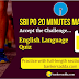 SBI PO 20 Minutes Marathon | English Language Sectional Test: 27th June 2018