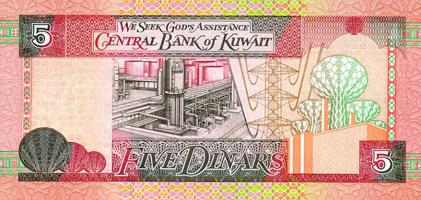 Bahraini Dinar The Is Second Most Highest Value Currency Name Derive From Roman Denarius Issuance By Central Bank