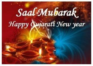 Saal Mubarak in Gujarati
