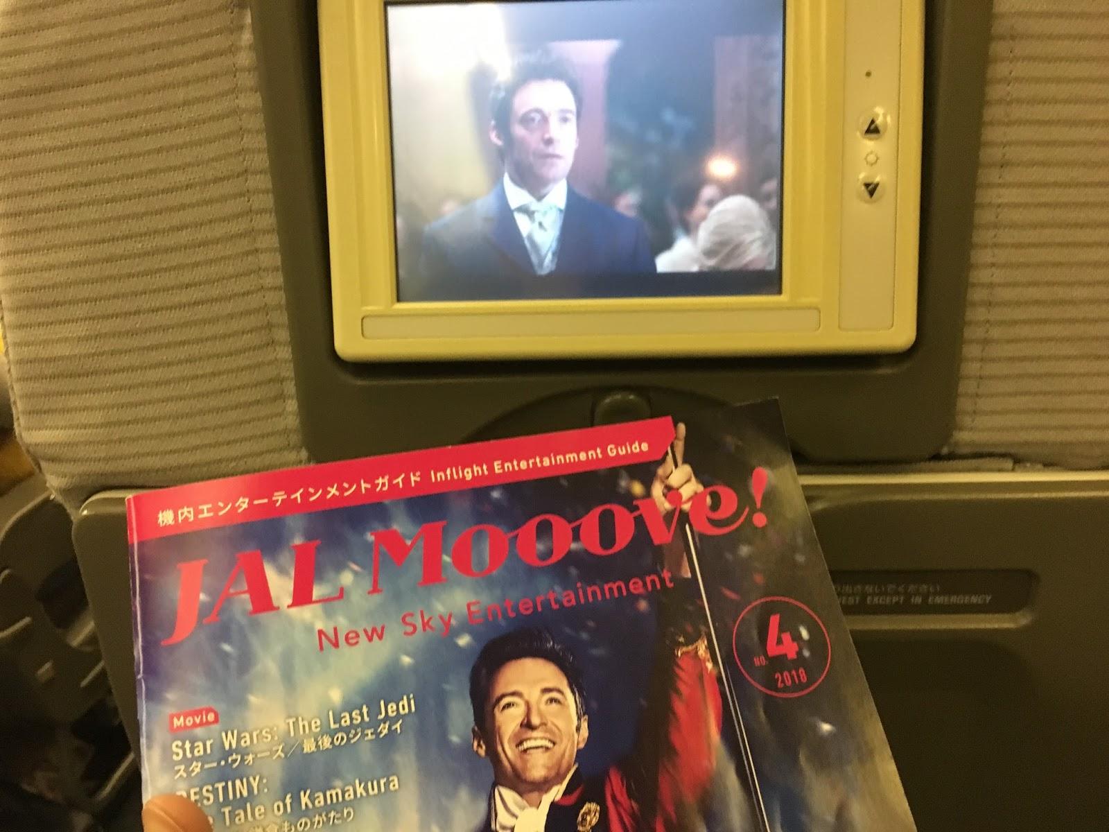 20180404 日本航空 TPE-NRT 臺北-東京成田飛行紀錄 JL804 JL809