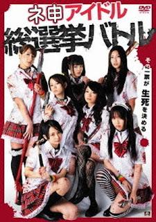 Nemosu Idol Sosenskyo Battle (2011)