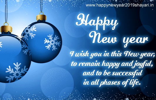 Happy New Year 2019 Images Shayari