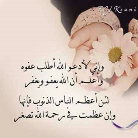 Kata Mutiara Bahasa Arab dan Artinya bag. 2 - Hadziq Mtqn