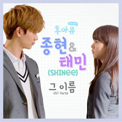 [Single] Jonghyun, Taemin (SHINee) – Who Are You – School 2015 OST Part 6
