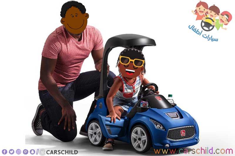 سيارة اطفال صغار جدا