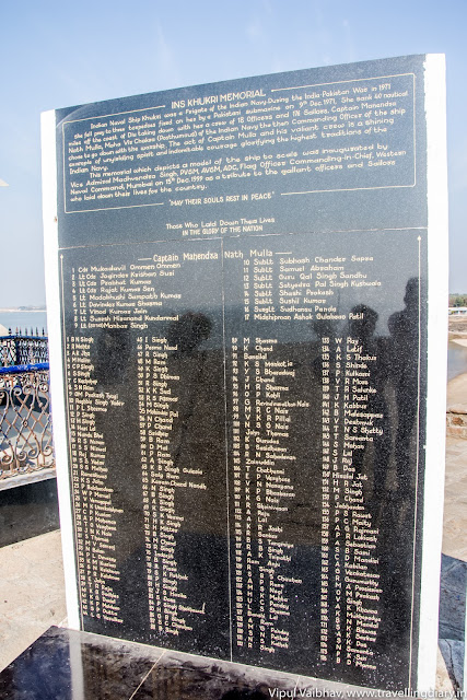 Homage to soldiers aboard INS Khukri