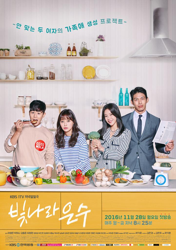 Daftar Lagu OST. Drama Korea The Shining Eun Soo Terbaru