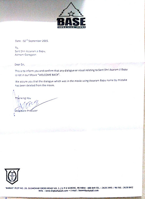 Apology to Asharam Bapu family by Associate Producer of Welcome Back