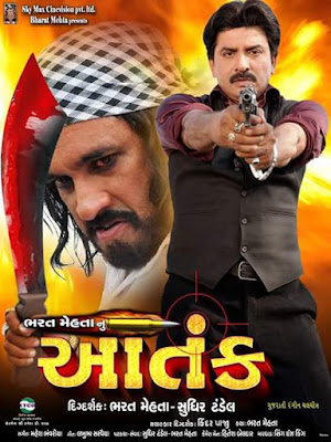 Aatank , Gujarati Movie Star Casts, Wallpapers, Trailer, Songs & Videos