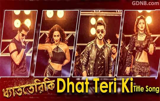 Dhat Teri Ki Title Song - Arifin Shuvoo, Nusraat Faria